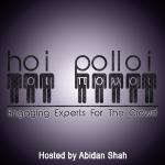 Hoi Polloi Pod Cast Image