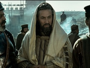 Herod Temple