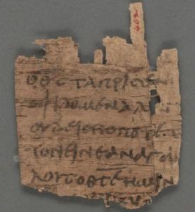 Papyrus 9, P. Oxy 402, 3rd century, 1 John, 4,11–12,14–17 - recto